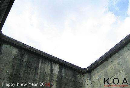 Nenga2010