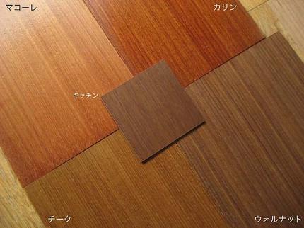 Img_tsukiita_sanple2_600_5
