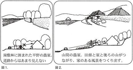 Haikei001_510