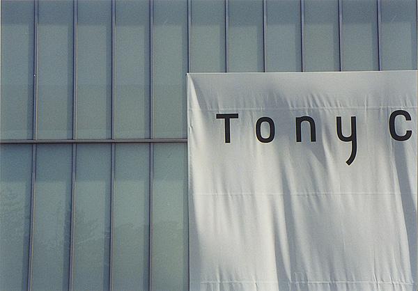 Toyotamuseum04